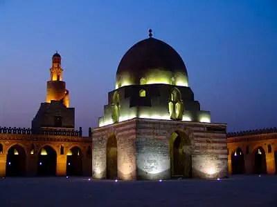 مدينة القاهرة