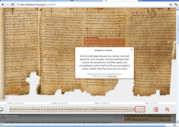 Google Digital Dead Sea Scrolls