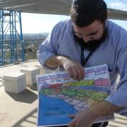 Tour of Israel - Beit El