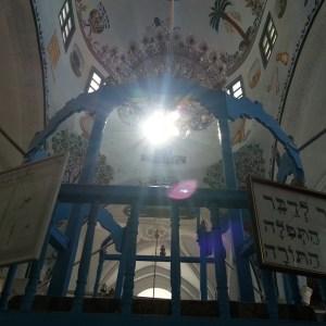 Abuhov Synagogue Tzfat israel