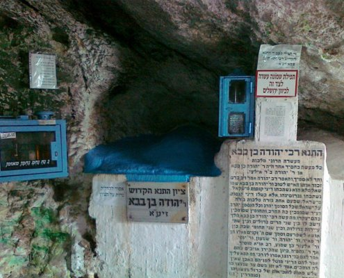Tomb Rabbi Yehuda Ben Baba