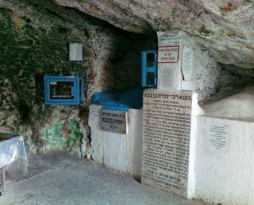 Yehuda ben Baba Tomb