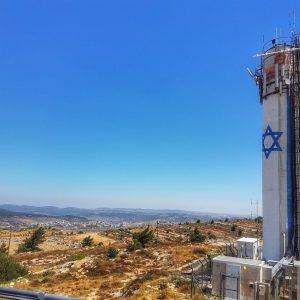 Gush Etzion View