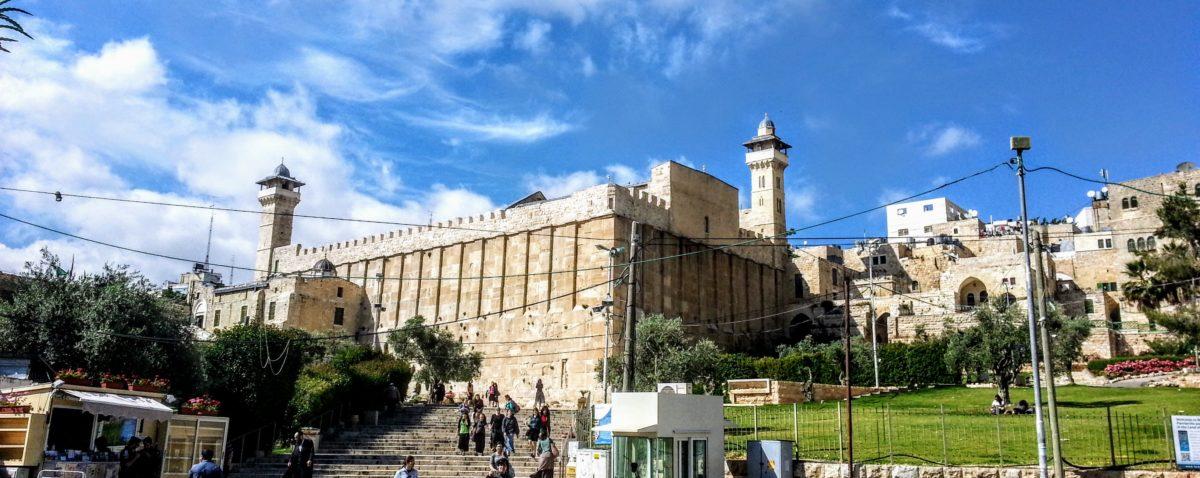 Maaras Hamachpelah
