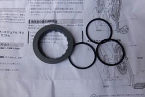 BB-MT8000付属品