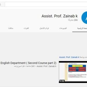 انشاء قناة يوتيوب خاصة لمادة اللغة الإنكليزية في كلية العلوم السياحية