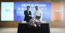 Issam Kazim, CEO of DCTCM and Jerry Hu, VP of Fliggy and Alibaba Group at the signing of MoU
