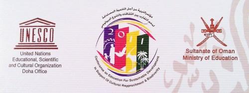 Konferenz Logo
