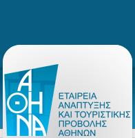 athina-eata-logo