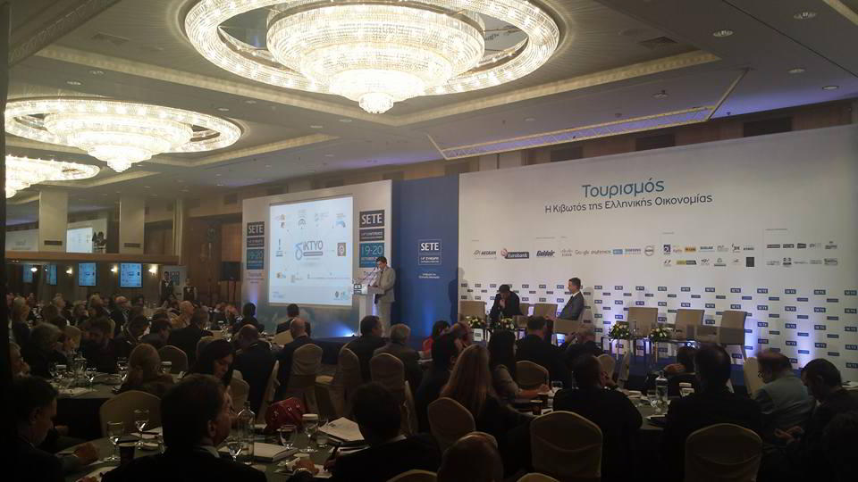 sete-conference-2015web