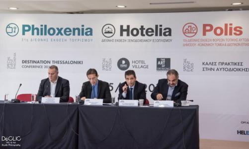 philoxenia-press-conf-2015