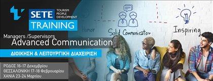 sete-training-advance-communication