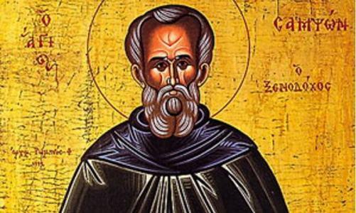 Άγιος Σαμψών: ο φιλάνθρωπος ιατρός που ονομάστηκε προστάτης των ξενοδόχων