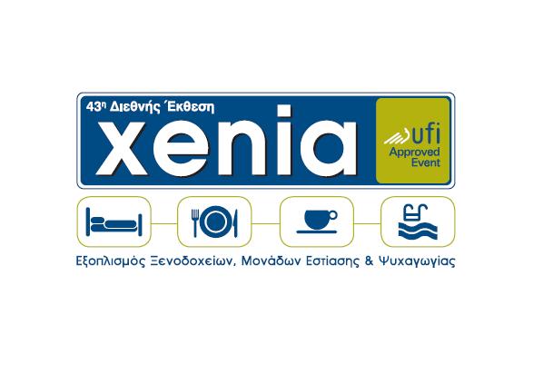 xenia-logo2011