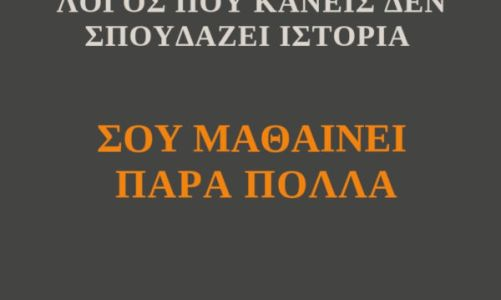 Νόαμ Τσόμσκυ