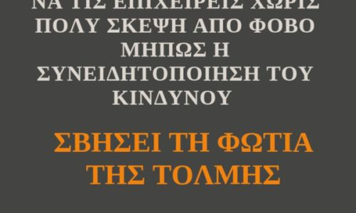 ioylios-kaisar100119
