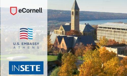 ΙΝΣΕΤΕ – eCornell: Τρίτος κύκλος μαθημάτων με τη στήριξη της Αμερικάνικης Πρεσβείας στην Αθήνα