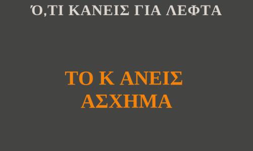 ioylios_vern0802