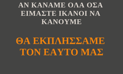 Τόμας Έντισον