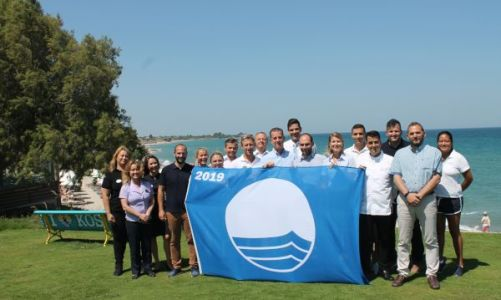 neptune-hotel-blue-flag-2019