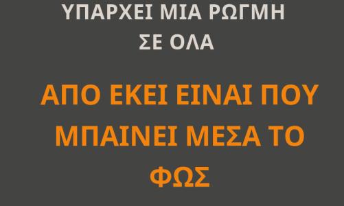 Λέοναρντ Κοέν