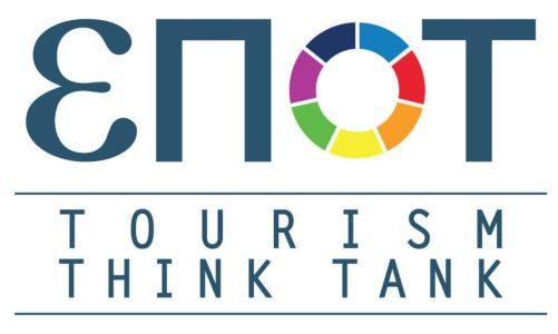 Ιδρύθηκε ο ΕΠΟΤ-TOURISM THINK TANK, δίνοντας το παρών σε περίοδο μεγάλων αλλαγών και προκλήσεων για τον τουρισμό