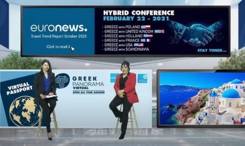 Greek Panorama Virtual: Τελευταίας στιγμής οι κρατήσεις του φετινού καλοκαιριού
