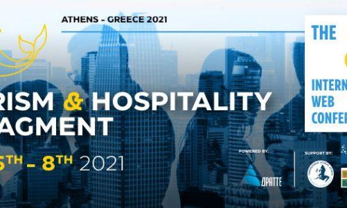 Call for Papers -8ο Διεθνές Συνέδριο για τη Διοίκηση Τουρισμού και Επιχειρήσεων Φιλοξενίας