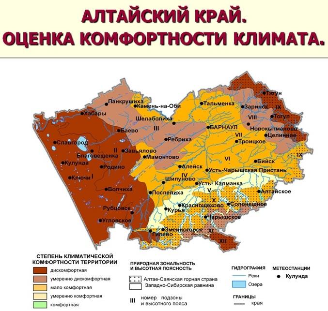 Элеваторы всех районов алтайского края гречишкинский элеватор