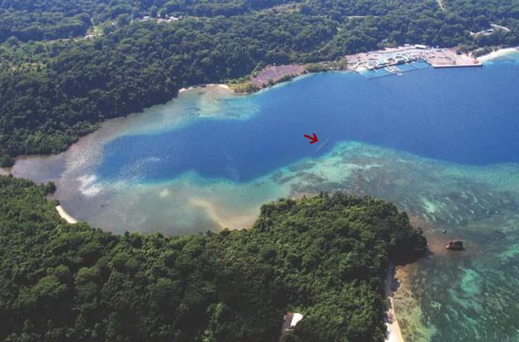 Subic Bay - El Captain Shipwreck
