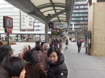 antri bis di kyoto station
