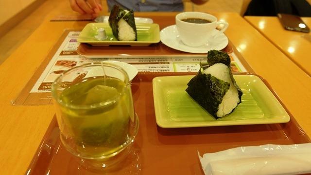 Onigiri Jepang