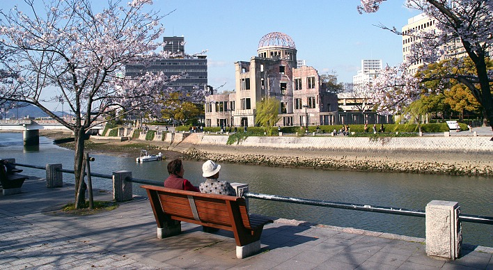 destination_hiroshima_top