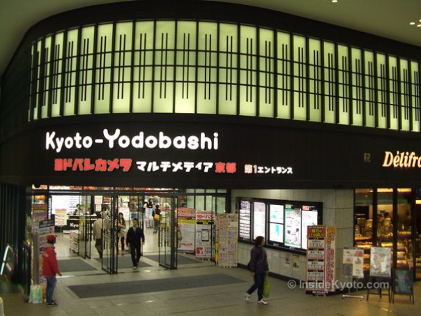 shop-yodobashi-camera-kyoto-station-area-kyoto-03-m2