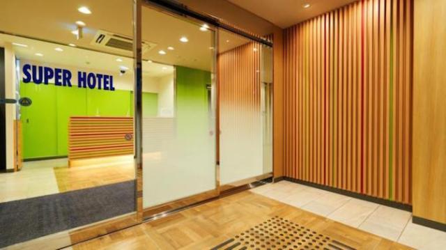 super-hotel-shinjuku-kabukicho-photos-exterior-hotel-information-1-1