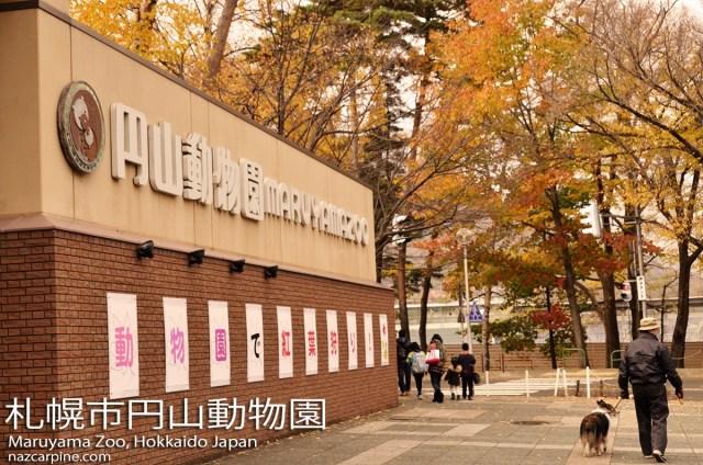 entrance-in-maruyama-zoo