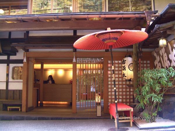 hotel-ryokan-ugenta-kibune-kyoto-08-m