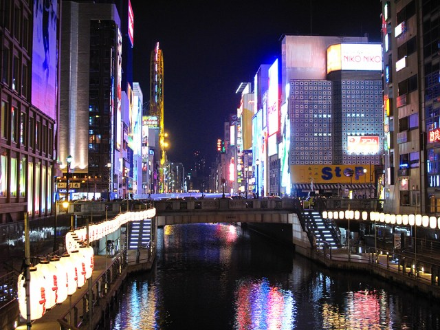 jap-2013-7-dotonbori-bridge