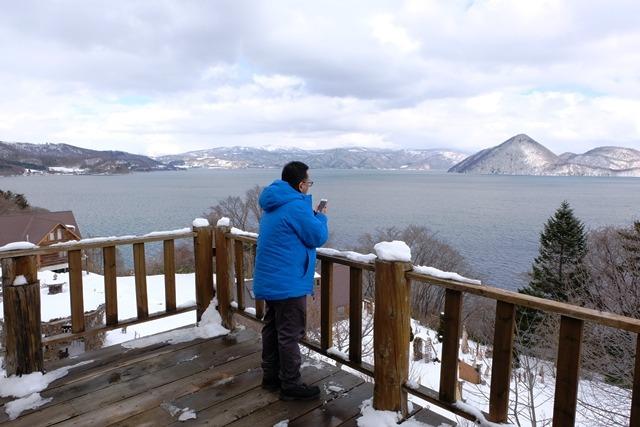 Melihat Pemandangan Danau Toya di Hokkaido dari Restoran