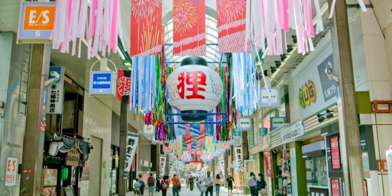 Tanukikoji Shopping di Sapporo Hokkaido Jepang