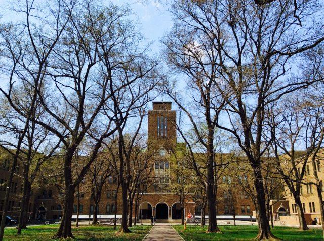 Universitas Hokkaido Sapporo