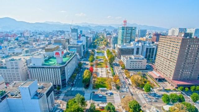 kota sapporo di hokkado Jepang