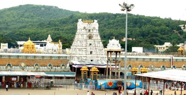 Shri Tirumala Tirupati Venkateswara Temple, Andhra Pradesh