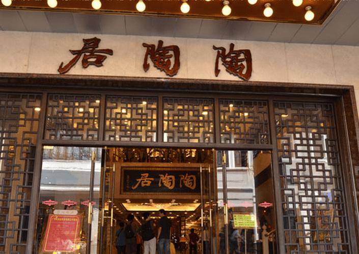 stranica za upoznavanje u Guangzhouu
