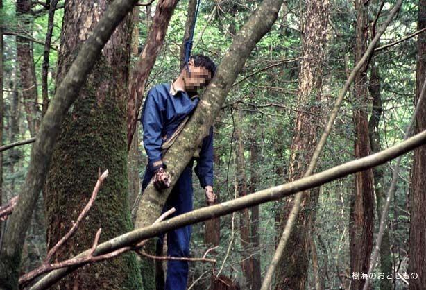 самоубийца в лесу