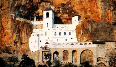 острог монастырь