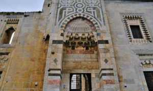 Isa Bey Mosque Entrance