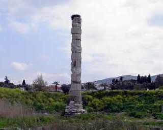 Temple of Artemis Today