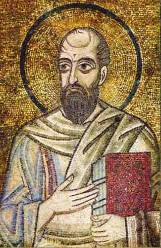Apostle Paul Mosaic Ephesus