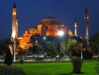 Hagia Sophia Mosque Details
